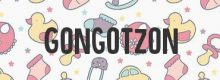 Gongotzon