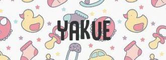 Yakue